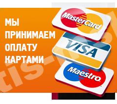 Принимаем онлайн платежи